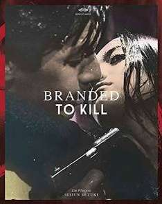 [Asia Movies] [Blu-rays] Branded to kill, Joint Security Area, Love Exposure o. Geständnisse - Confessions ab 7,97 € @amazon.de