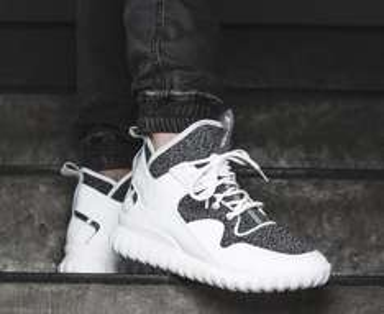 Adidas Tubular X Weiß Grau [-33% ggü. Idealo]