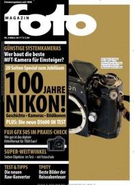 FotoMagazin im Jahresabo für 73,20€ mit 65€ Amazon-Gutschein