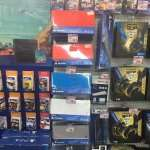 PS4 Faceplate alle Farben Lokal Erfurt Media Markt im TEC