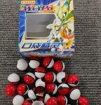Pokemon: 36 Stück Master PokeBalls mit Inhalt für 9,75€ @Aliexpress