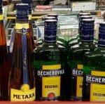 [Norma lokal] Becherovka für 9,99€ und Metaxa für 8,88€