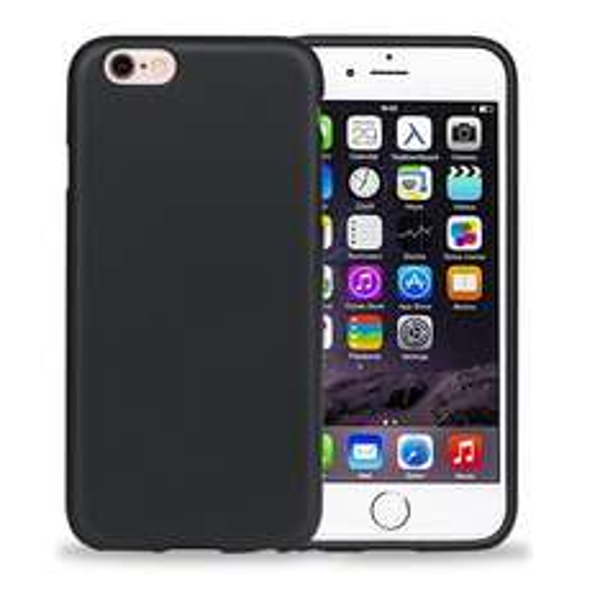 iPhone 6/6S Hülle von TheSmartGuard für 0,01€ [2,91€ inkl. Versand]