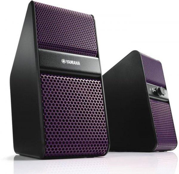 Yamaha NX 50 Multimedia-Lautsprecher für 50,54 € [Amazon.it]