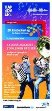 [Region Hannover+Umgebung] 46 kostenlose Aktionen beim 29. Entdeckertag – günstige GVH Sonderfahrpreise