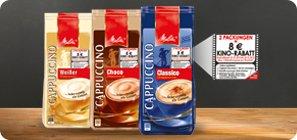[Edeka Region Bayern] 800g Pulver für die Zubereitung eines kaffeeähnlichen Heißgetränks + 8€ Kino Gutschein für 3,98€