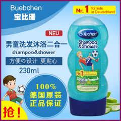 [Lokal Düren] Netto MD 10% auf alles | 7x bübchen Shampoo & Shower + gold Zeitschrift| 0,40€ je Tube