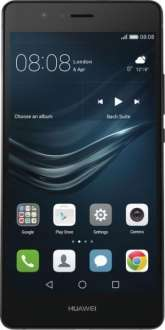 Huawei P9 Lite LTE (5,2 FHD IPS, Kirin 650 Octacore, 3GB RAM, 16GB intern, 13MP + 8MP Kamera, Fingerabdruckscanner, 3000mAh, Android 6) + 71,25€ in Superpunkten für 244,63€ [Rakuten]