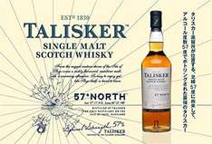 [Amazon] Talisker 57 North Single Malt Whisky