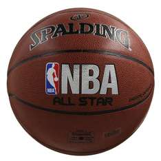 Spalding NBA Silver Indoor/Outdoor Basketball für 28€