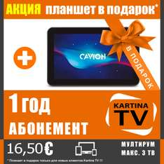 Kartina TV + TV Receiver + GRATIS TABLET
