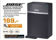 Bose Soundtouch 10 [lokal Saturn Ingolstadt]