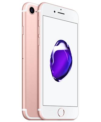 Sparhandy - Iphone 7 32 gb rosegold mit Vodafone Smart Young XL Classic (Junge Leute und Studenten) für 34.99 € monatlich