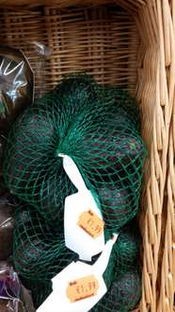 [Lokal? REAL Gießen] Avocado 700g Netz