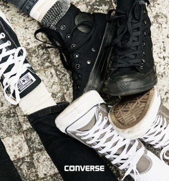 Converse-Sale mit besonderen Sneaker-Modellen und Kleidung @Zalano Lounge