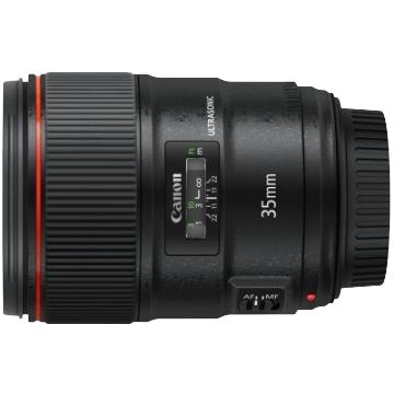 Canon EF 35 1,4 II Festbrennweite Objektiv