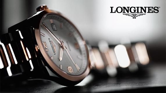 (Lokal) Metzingen Hour Passion Marken/Luxusuhren bis zu 33% Rabatt