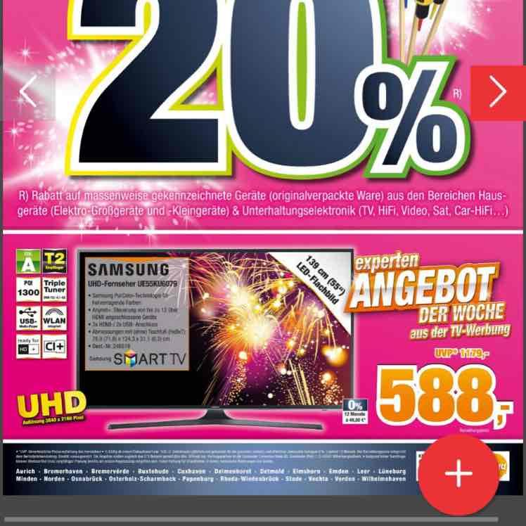 SAMSUNG 4K Ultra HD TV UE55KU6079UXZG