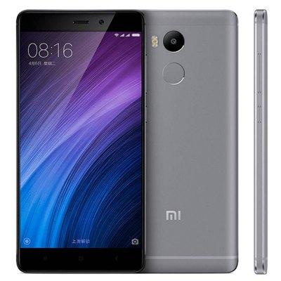 UPDATE 15.01 - wieder verfügbar ? Bestpreis: Xiaomi Redmi 4 Pro in Schwarz/Gray oder GOLD • 32GB • 3GB RAM • SD625 • DUAL SIM • OHNE BAND 20! [Gearbest]