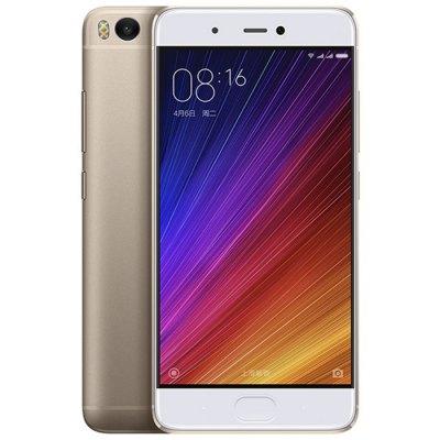 """[Gearbest-HK] Xiaomi Mi5S (5,15"""" FHD, Snapdragon 821, 3GB/64GB (KEIN BAND 20)) in GOLD für ~255€"""