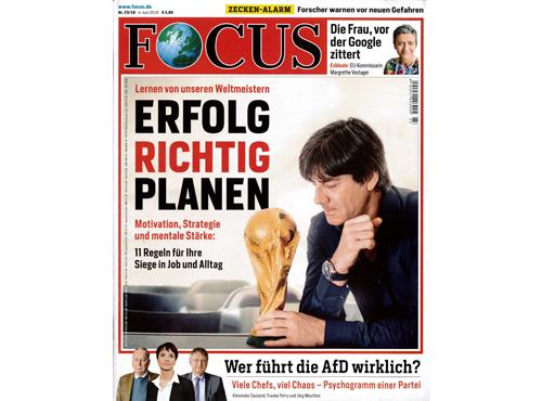 1 Jahr Focus (Print) als DeutschlandCard Prämie (nur für Inhaber möglich)