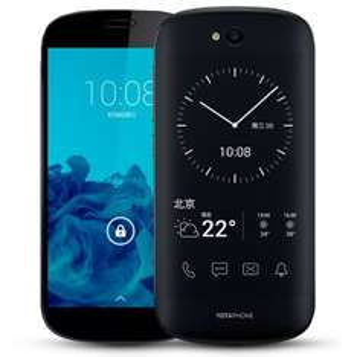 Yotaphone 2 32GB, 5 Zoll, E-Ink Display, ohne Band 20 für 96,90€ [Gearbest]