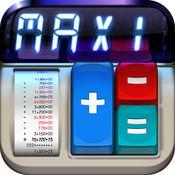 MaxiCalc Pro Premium: Druckender Taschenrechner LCD [iOS - iPad only]