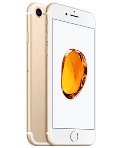 iPhone 7 (32GB/128GB) + LTE ALLNET-Flat (2GB)