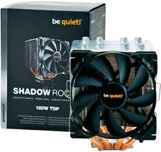 be quiet! Shadow Rock 2 CPU-Kühler für 32,85 [Digitalo]