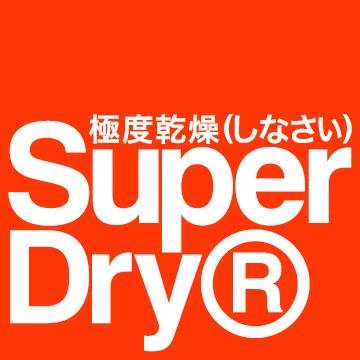 Superdry: Letzte Gelegenheit – Bis zu 50% Rabatt!