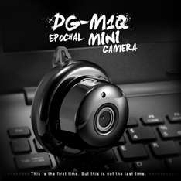 (CN) Digoo DG-M1Q 960P 2.8mm Wireless Kamera für € 12.33 @ Banggood