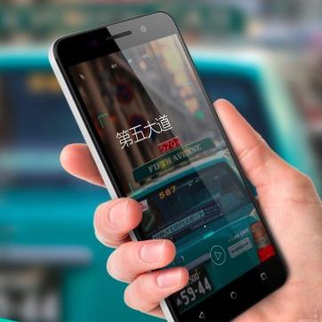 Huawei Honor 4X @amzEspaña