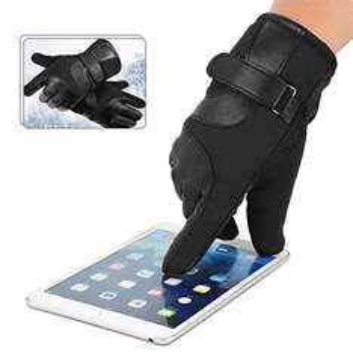 Vbiger Touchscreen Handschuhe (inkl. Versand [PRIME], kostenlose Rückgabe)