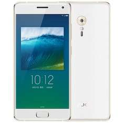 Lenovo ZUK Z2 Pro 4G Smartphone  -  weiß 5.2 inch Android 6.0 6GB RAM 128GB ROM Snapdragon 820 64bit Quad Core 2.15GHz 13MP + 8MP Cameras Type-C Bluetooth 4.1 [Gearbest]