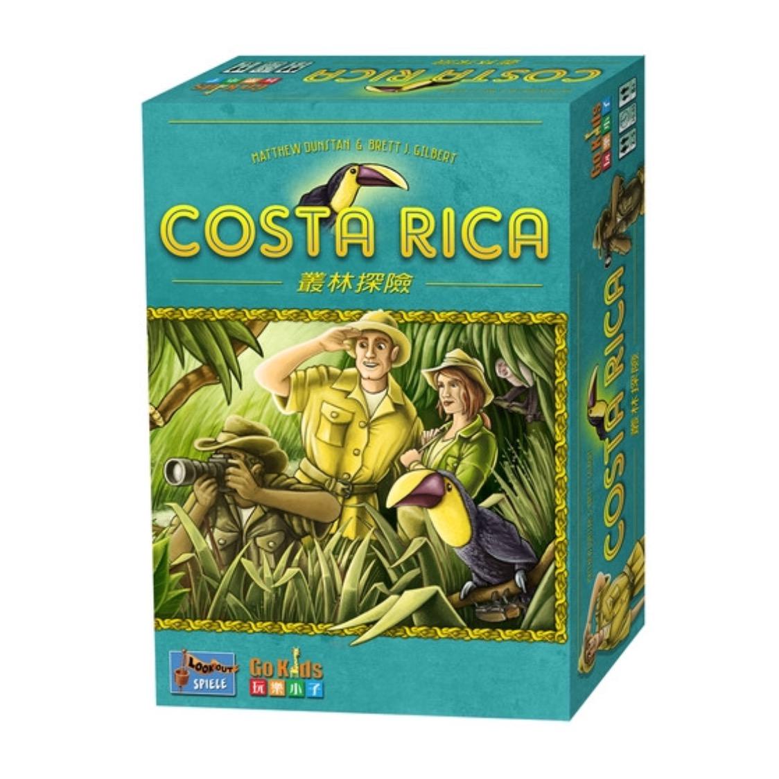 Costa Rica für 18,89€ inkl. VSK (statt 23,99€) [spiele-offensive.de]