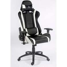 LC-Power LC-GC-2 Gaming Chair zum Toppreis 179,95€ ! sonst 239€-249,00€