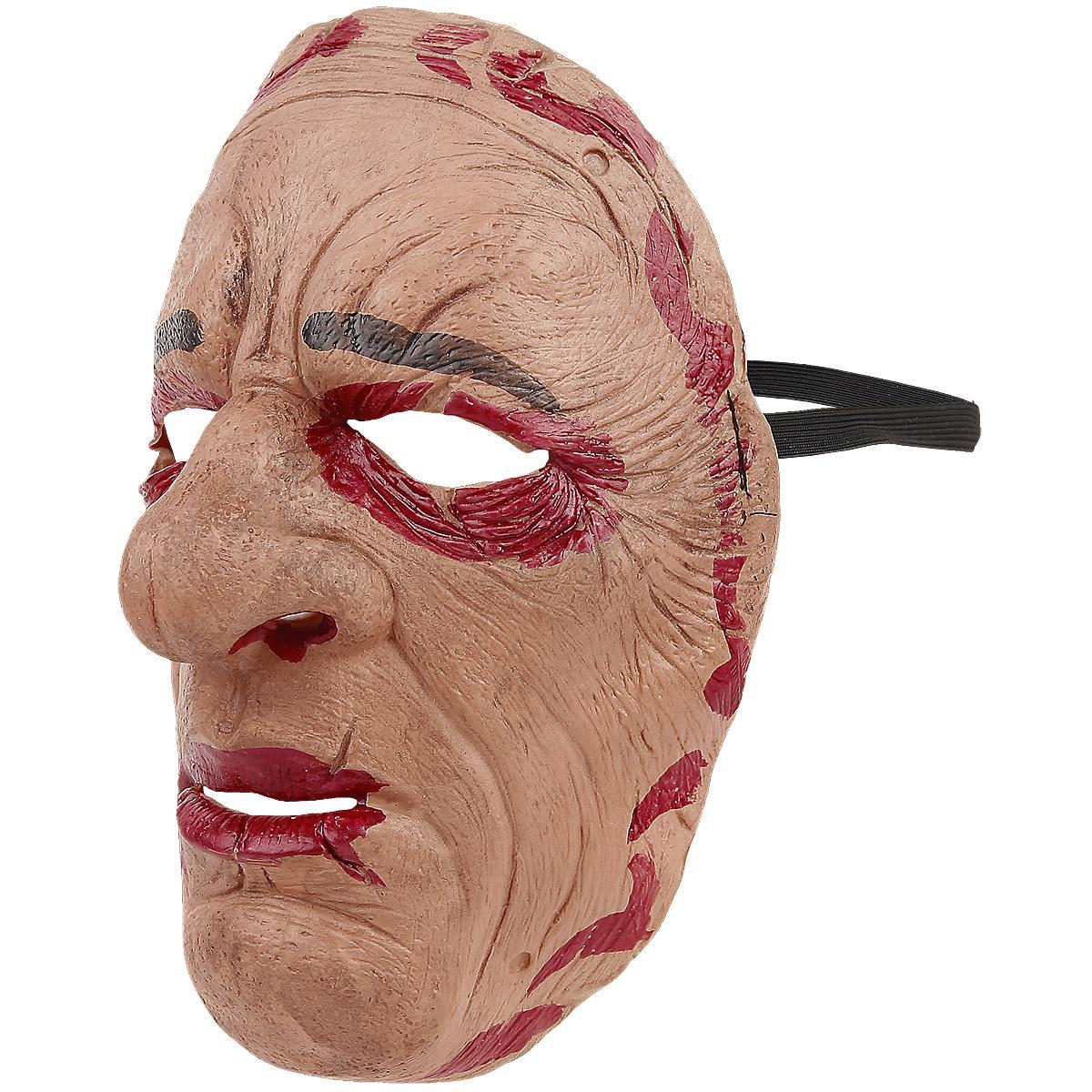 """[emp.de] """"grimmiges Gesicht"""" Maske für 2,99€ inkl Versand"""