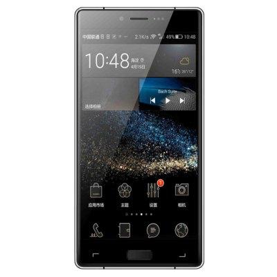 """Elephone M2 LTE + Dual-SIM (5,5"""" FHD, MT6753 Octacore, 3GB RAM, 32GB, 13MP, Metallgehäuse, Fingerabdruckscanner, Android 5.1) für 101,26€ (Gearbest)"""