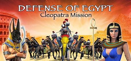 [STEAM] Defense of Egypt: Cleopatra Mission @Marvelousga