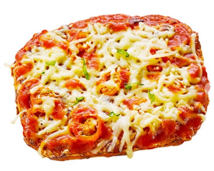 [ALDI SÜD] Pizza Snack Margherita für .-59und Nuss-Nougat Croissant für .-39