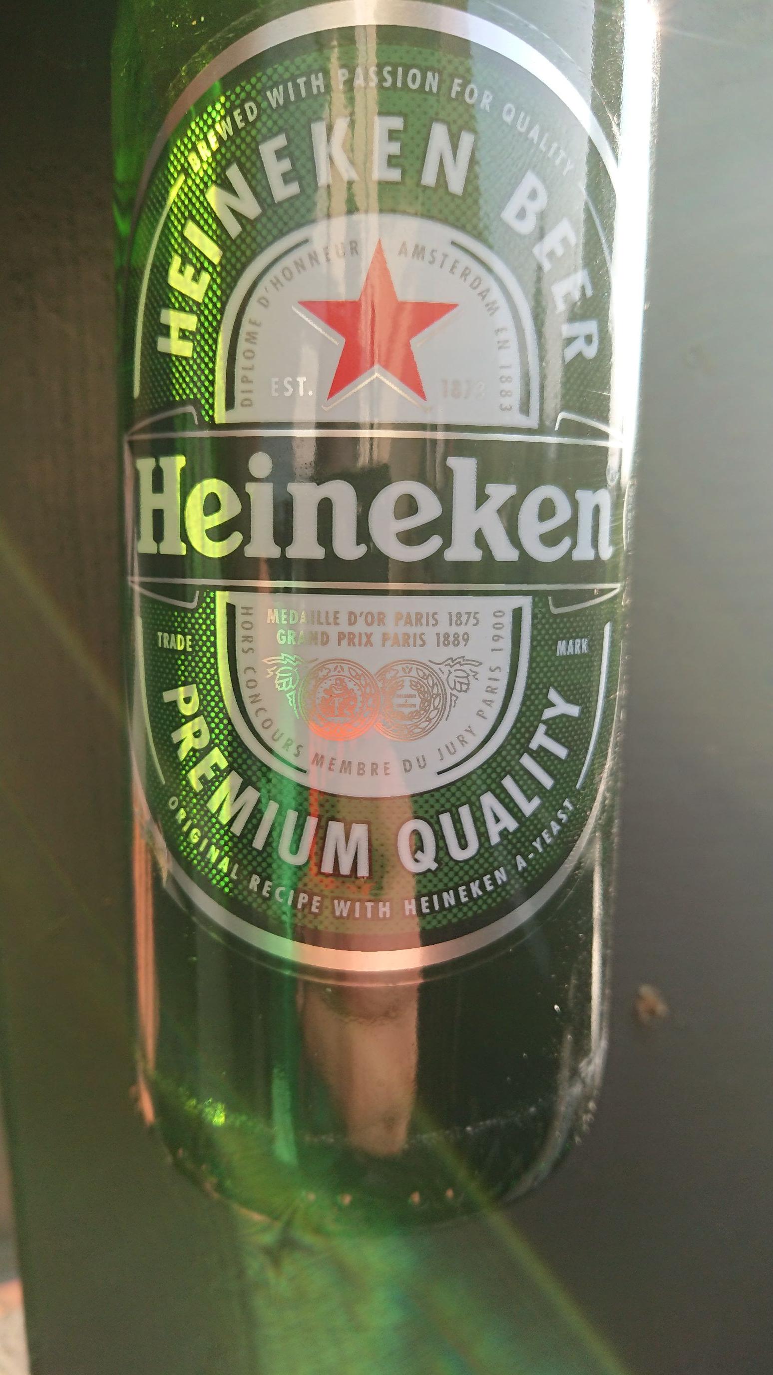 LOKAL) Heineken 20 x 0.4l (Toom Getränkemarkt Ottersweier) - mydealz.de