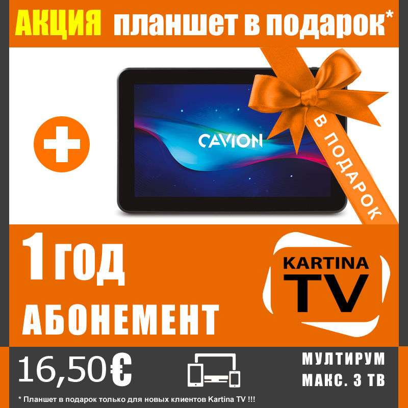 Kartina TV + TV Receiver + GRATIS TABLET - mydealz.de