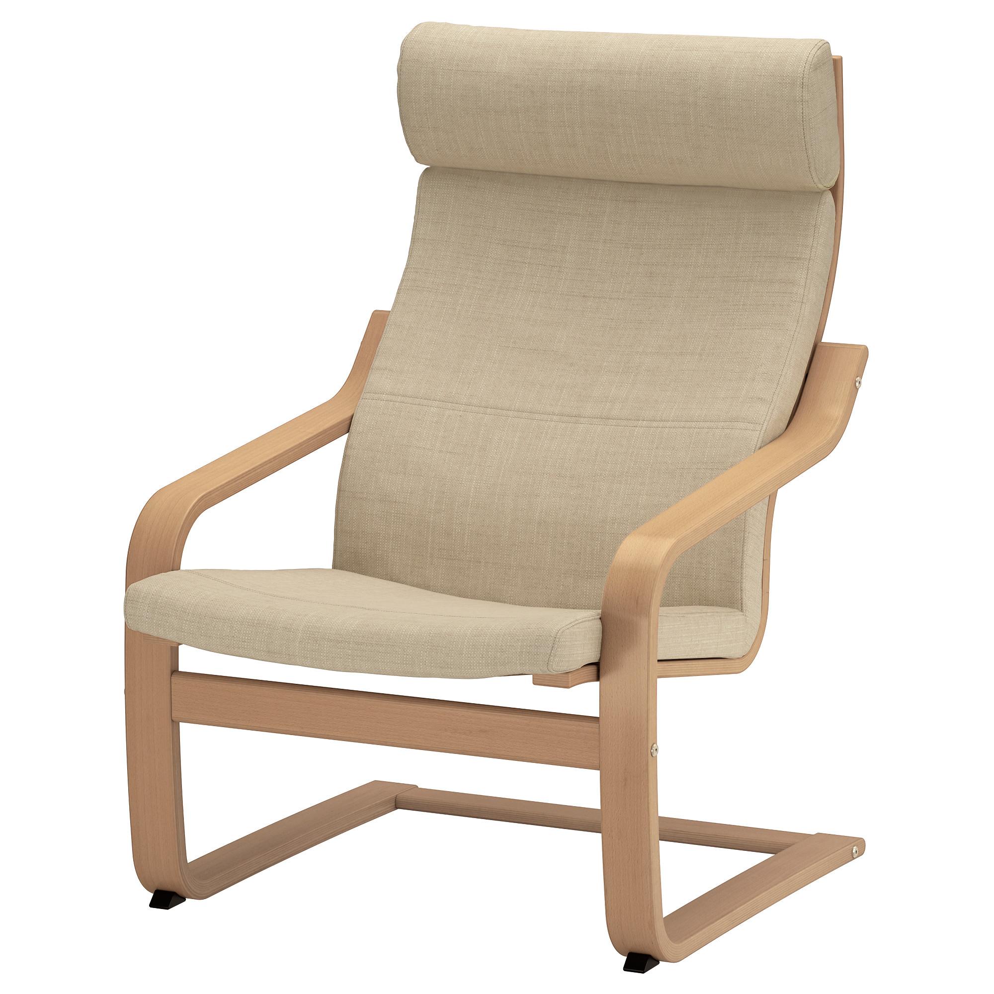 ikea poäng(der komische ikea stuhl) gestell+bezug viele modelle für