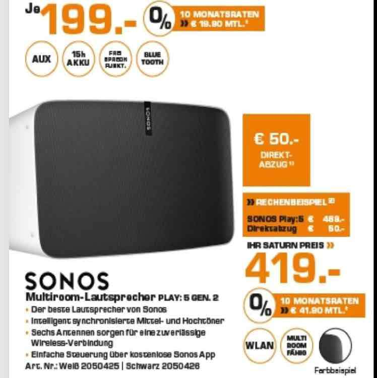 sonos play 5 2 gen lokal saturn berlin. Black Bedroom Furniture Sets. Home Design Ideas