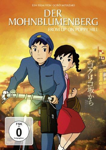 [amazon.de Prime] Verschiedene Ghibli-DVDs (leider keine BluRays) ab 7,19 €