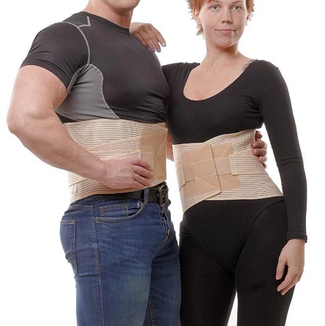 Rückenbandage - Orthopädischer Rückenstützgürtel mit Stützfunktion [ Freebie Amazon ]