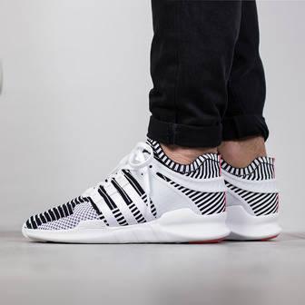 [hhv.de] 20% Rabatt auf Urban Fashion & Schuhe bis einschließlich 05.06. --> Adidas Stan Smith Boost Primeknit, NMD, Adidas EQT Support ADV Primeknit, Nike Air Max 1, Reebok Club C 85 uvm.