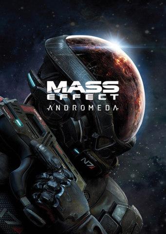 Days of Play Sale im DE PSN Store (Andromeda 35€, Horizon 40€, Nioh 40€, Titanfall 2 23€, Guardian 25€)