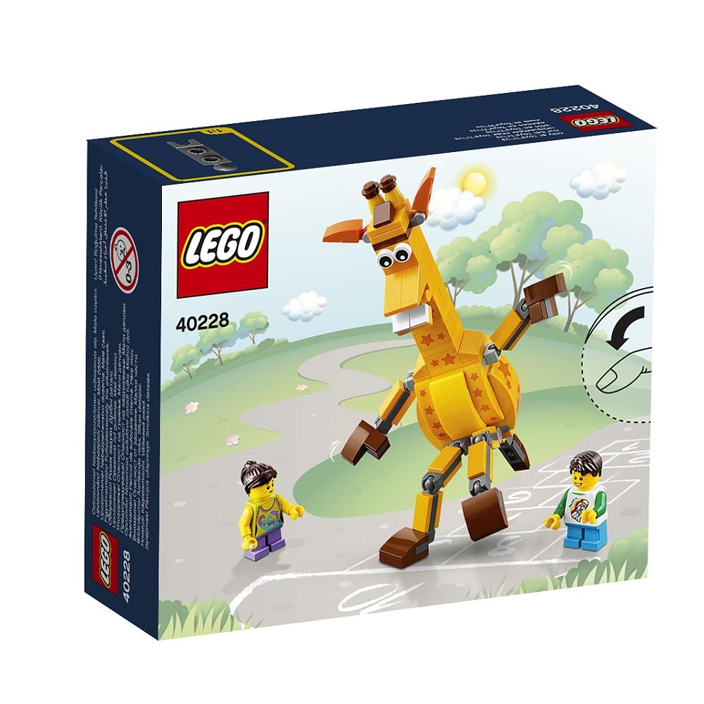 Lego - 40228 Geoffrey & Friends für 5€ bei Abholung @[ToysRUs]