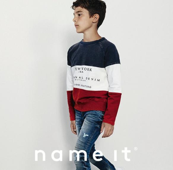 Kinderkleidung von name it im Sale bei [GALERIA Kaufhof] Schlafanzug für 2,69€, Jeans und Shirts ab 4,49€